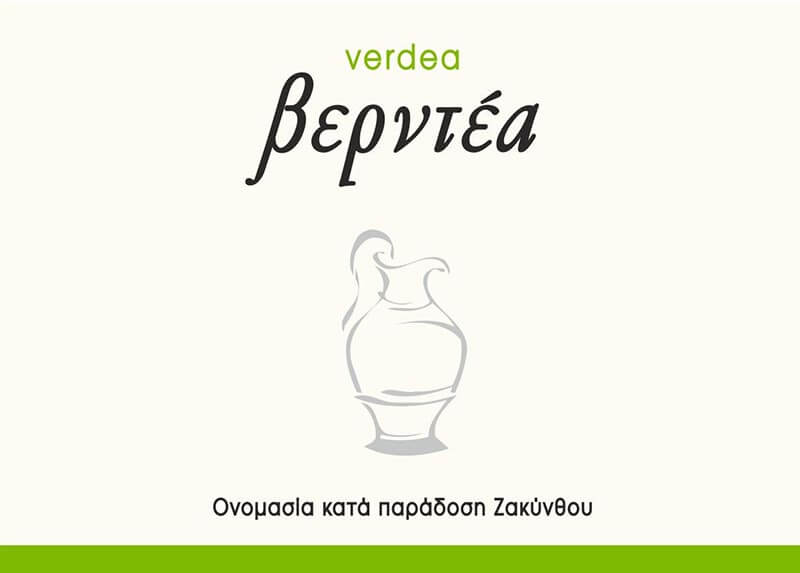 verdea2
